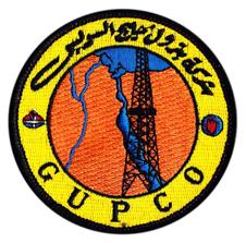 شركة بترول خليج السويس -جابكو GUPCO