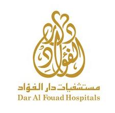 مستشفيات دار الفؤاد