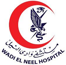 مستشفى وادي النيل